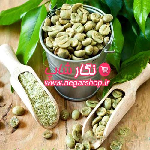 قهوه سبز , قهوه سبز سهله , قهوه سبز لاغری