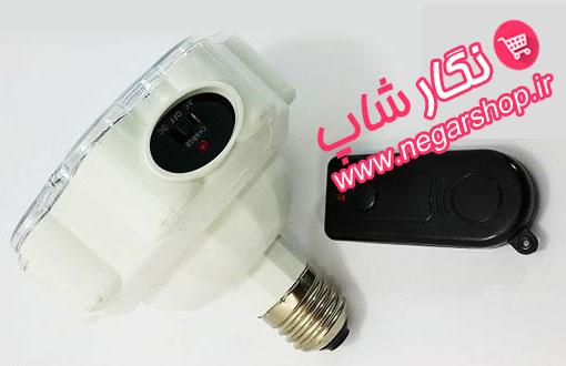 لامپ LED , لامپ کم مصرف , لامپ ال ای دی , لامپ شارژی , لامپ ریموت دار , لامپ LED شارژی , لامپ LED ریموت دار