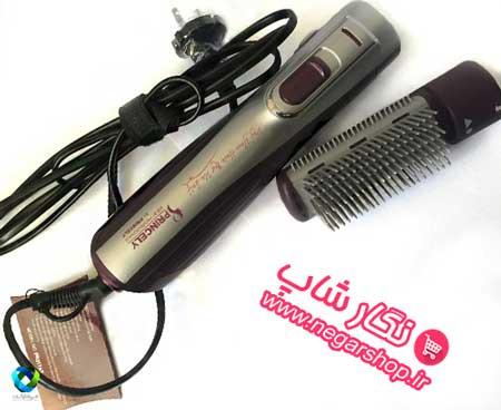 برس مو , برس برقی مو , برس مو برقی , برس برقی صاف کننده , برس صاف کننده برقی مو , برس صاف کننده مو برقی , برس حرارتی