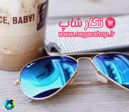 عینک , عینک آفتابی , عینک آبی , عینک خلبانی , عینک خلبانی شیشه آبی , عینک خلبانی صاایران , عینک خلبانی ارزان , عینک خلبانی اصل , عینک ریبن , عینک خلبانی شیشه جیوه ای , عینک خلبانی شیشه آبی ارزان