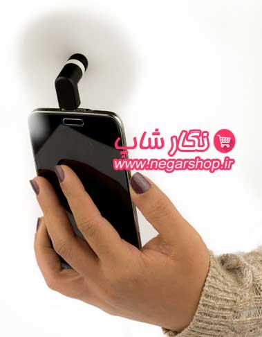 مینی پنکه , مینی پنکه موبایل , مینی پنکه همراه , مینی پنکه USB و مینی پنکه همراه موبایل , پنکه , پنکه موبایل , پنکه همراه , پنکه USB و پنکه همراه موبایل , mini panke hamrah mobile