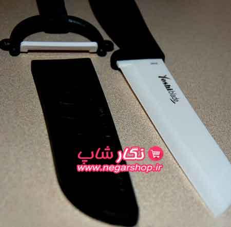 چاقو سرامیکی , چاقو سرامیکی یوشی بلید , چاقو سرامیک , چاقوی آشپزخانه سرامیکی , چاقوی آشپزخانه تیز