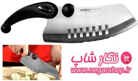 چاقو , ست چاقو , ست چاقوی آشپزخانه , ست چاقو آشپزخانه , ست چاقوی آشپزخانه میراکل بلید , ست چاقو آشپزخانه میراکل بلید , ست چاقوی میراکل بلید