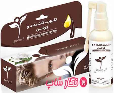 تقویت کننده مو ژوتن , تقویت کننده مو , تقویت مو ژوتن , تقویت کننده مو سر , تقویت کننده موی سر ژوتن