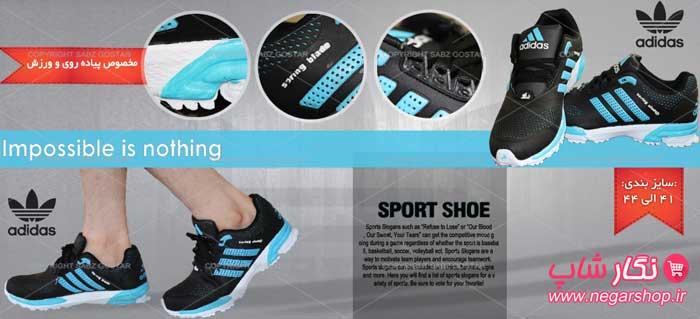 کفش آدیداس , کفش آدیداس مردانه , کفش adidas , کفش اسپرت