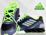 کفش آدیداس مدل TERREX بهترین گزینه برای ورزشکاران شیک پوش