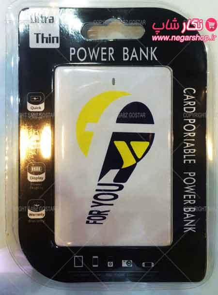 پاور بانک , پاور بانک کارتی , پاور بانک موبایل , پاور بانک لپ تاپ , پاوربانک , پاوربانک کارتی