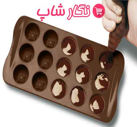 قالب شکلات سیلیکونی , قالب شکلات , قالب شکلات و شیرینی سیلیکونی