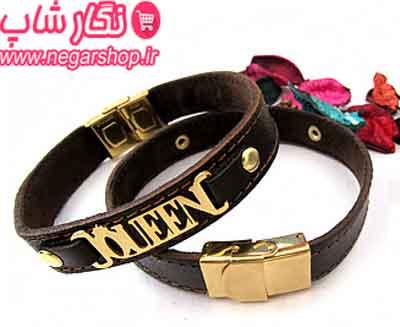 دستبند , دستبند چرم , دستبند چرمی , دستبند چرم مردانه , دستبند چرم زنانه , دستبند چرم طرح King و Queen