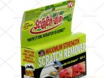 پولیش ماشین Scratch Dini محصولی کاربردی بدون آسیب رساندن به رنگ اتومبیل
