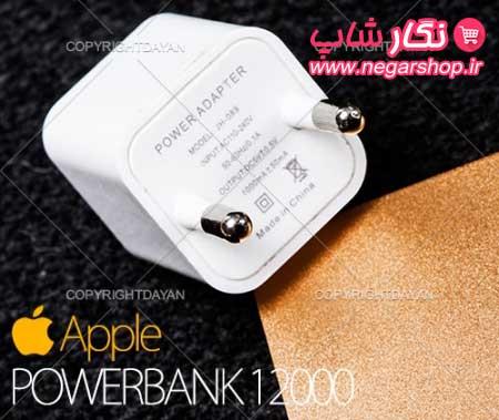 پاور بانک , پاور بانک اپل , پاور بانک ایفون , شارژر پاور بانک اپل , پاوربانک , پاوربانک اپل