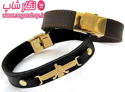 دستبند , دستبند فروهر , دستبند فروهر چرم , دستبند فروهر مردانه