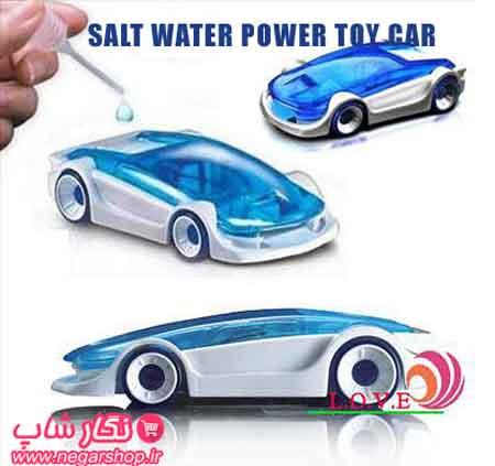 ماشین با سوخت آب نمک , ماشین آب نمکی , ماشین رباتیک