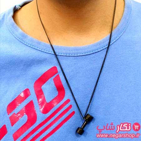 گردنبند طرح دمبل , گردنبند طرح دار , گردنبند دمبل , گردنبند مردانه