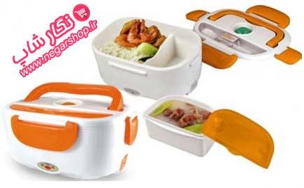 ظرف غذای برقی , ظرف غذای برقی همراه , ظرف غذای برقی , ظرف غذا برقی , ظرف غذا گرم نگهدارنده , ظرف گرم نگهدارنده غذا برقی , ظرف غذای برقی حرارتی
