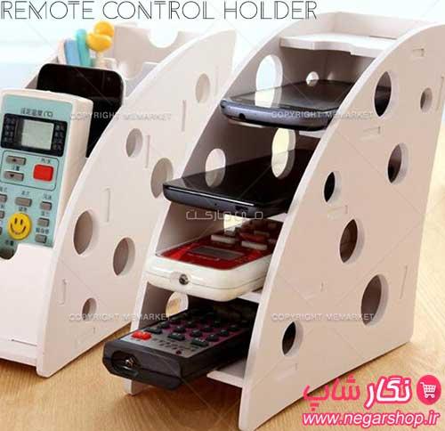 جا کنترلی , جا کنترلی رومبلی , جا کنترلی فلزی , جا کنترلی روی مبل , جا کنترلی رومیزی , جاکنترل تلویزیون