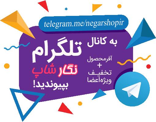 پاپ اپ تلگرام