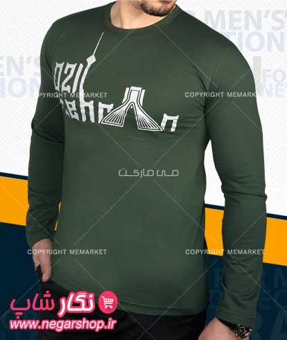 تیشرت طرح تهران , تی شرت طرح تهران , تیشرت با طرح تهران , تی شرت با طرح تهران