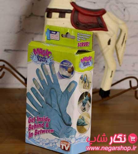 دستکش جادویی , دستکش نظافت , دستکش جادویی نظافت , دستکش نظافت جادویی