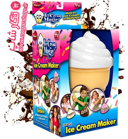 بستنی ساز مجیک , بستنی ساز خانگی مجیک , دستگاه بستنی ساز مجیک , بستنی ساز magic , بستنی ساز خانگی