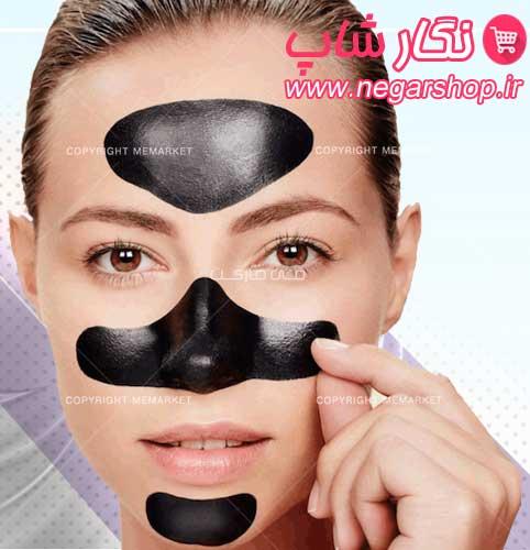 ماسک زغال , ماسک زغال سودا , ماسک زغال صورت , ماسک ذغال , بلک ماسک , بلک ماسک سودا , بلک ماسک صورت