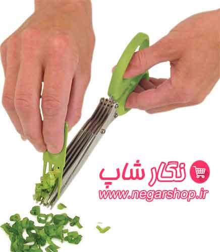 قیچی سبزی خرد کن , قیچی سبزی خردکن , قیچی سبزی خورد کن , قیچی سبزی خرد کن اسکیسورس scissors , قیچی سبزی خردکنی , قیچی سبزی خردکن 10 تیغه استیل