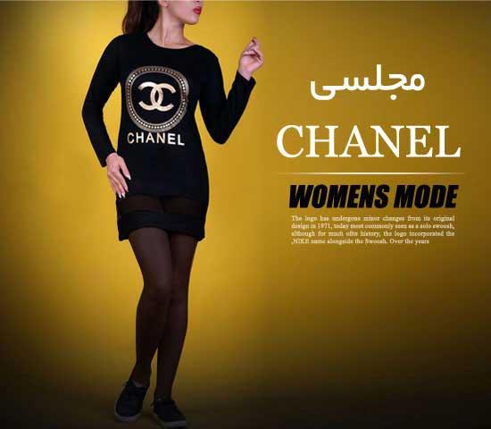 لباس مجلسی کوتاه CHANEL با تن خور عالی یک انتخاب ایده آل برای بانوان شیک پوش