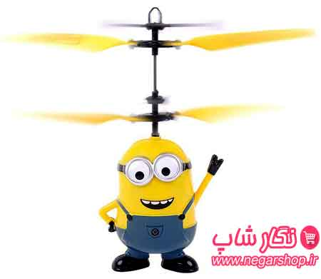 اسباب بازی پروازی , گجت کنترل دار , گجت پروازی , گجت پروازی مینیون