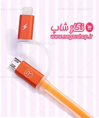 کابل , کابل یو اس بی , کابل میکرو یو اس بی , کابل لایتینگ , کابل micro usb , کابل Lighting , کابل دیتا , کابل اندروید , کابل اپل , کابل ایفون