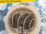 بخاری برقی فن دار خانگی کم مصرف هیتر بسیار کارآمد با ایمنی بالا