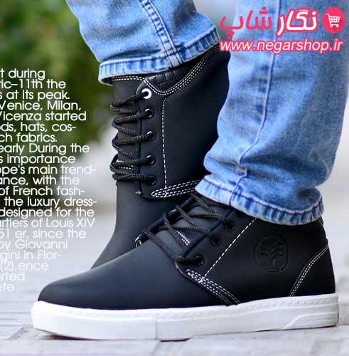 کفش نیم بوت پسرانه , نیم بوت اسپرت مردانه , کفش ساق دار اسپرت مردانه , ویژگی های کفش ساق دار مردانه