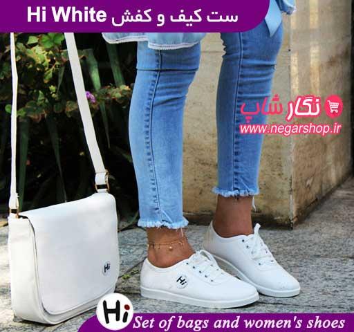 کیف کفش ست چرم , کیف کفش ست , کیف کفش ست چرم زنانه , کیف و کفش ست چرمی