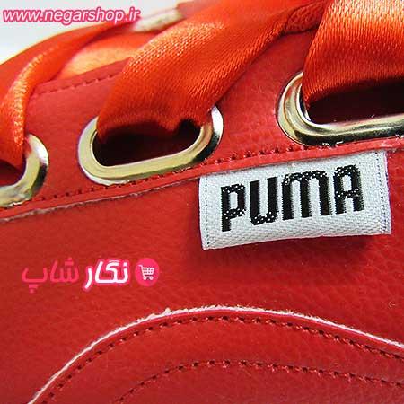 کفش پاپیونی پوما , کفش پاپیونی , کفش پوما , کفش زنانه پوما