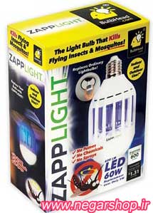 پشه کش برقی , پشه کش برقی خانگی , لامپ حشره کش , پشه کش برقی لامپی , لامپ مهتابی حشره کش