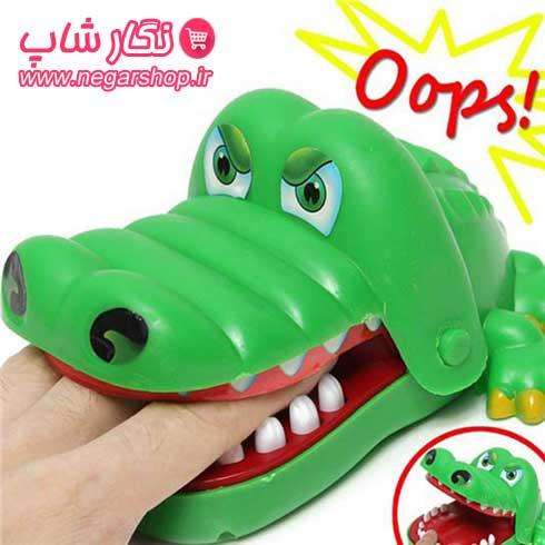 دندانپزشک کروکودیل , دندانپزشک کروکودیل بازی , اسباب بازی دندانپزشک کروکودیل , بازی کروکودیل , اسباب بازی کروکودیل , کروکودیل دندانپزشک , دندانپزشک کرکدیل