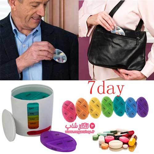 جعبه نگهداری قرص , جعبه قرص روزانه , جعبه قرص هفتگی , باکس قرص , جعبه دارو