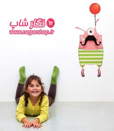 رخت آویز کودک , رخت آویز کودکانه , سیلی مانستر , رخت آویز دیواری کودک