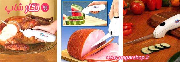 چاقو برقی , چاقوی برقیone touch , چاقو برش زن , چاقو برقی آشپزخانه