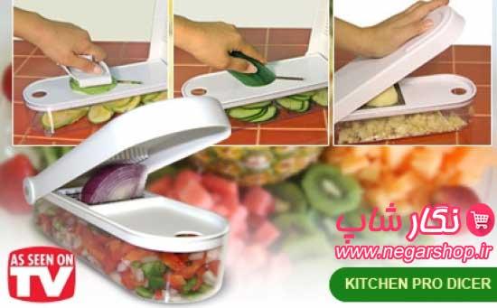 دستگاه خرد کن دستی , خرد کن دستی , خرد کن دستی کیچن دایسر , رنده دستی چند کاره , رنده دستی آشپزخانه , خردکن آشپزخانه