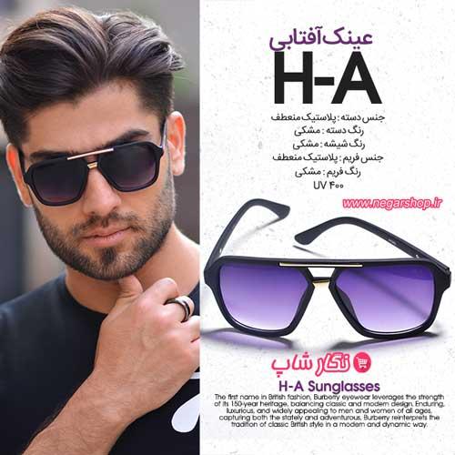 عینک آفتابی مردانه اسپرت , عینک آفتابی مردانه , عینک مردانه اسپرت , عینک دودی مردانه اسپرت , عینک آفتابی مردانه