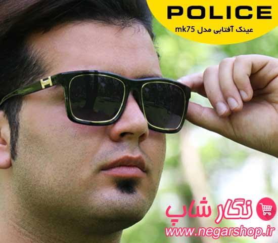 عینک آفتابی پلیس , عینک آفتابی مردانه پلیس , عینک آفتابی مارک پلیس , عینک آفتابی مناسب و استاندارد , عینک آفتابی پلیس اصل