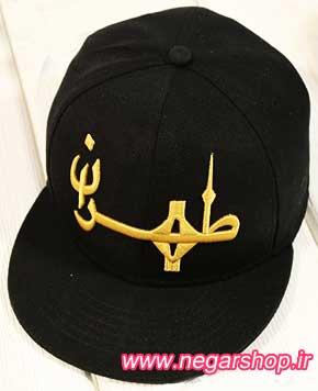 کلاه کپ طرح طهران , کلاه کپ با طرح طهران , کلاه طرح طهران , کلاه کپ , کلاه با طرح تهران