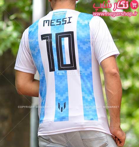 لباس جام جهانی آرژانتین , تی شرت جام جهانی تیم ملی آرژانتین , لباس آرژانتین , لباس ورزشی تیم آرژانتین , لباس جدید تیم ملی آرژانتین