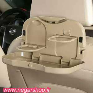 سینی غذا ماشین , جا لیوانی برای ماشین . سینی غذا پشت صندلی ماشین , سینی غذای خودرو , سینی خوراکی پشت صندلی خودرو , سینی غذا خودرو