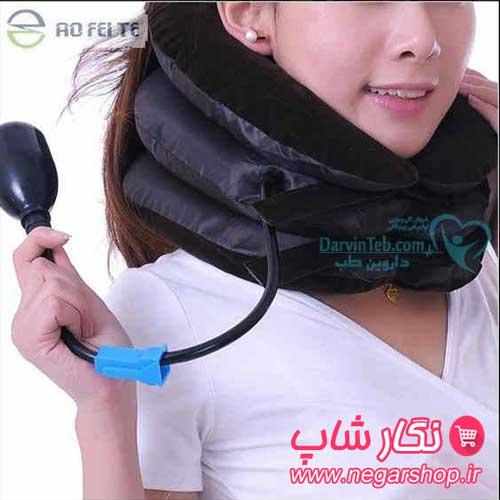 تراکشن گردن , دستگاه تراکشن گردن , تراکشن گردن Air Neck Traction , تراکشن بادی گردن , تراکشن گردنی , بالشت گردنی بادی , بالشت گردنی طبی , بالشت پشت گردنی