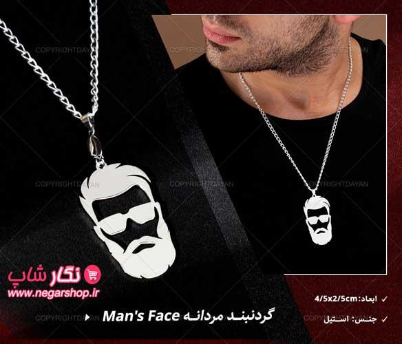گردنبند مردانه , گردنبند مردانه Man's Face , گردنبند اسپرت , گردنبند مردانه اسپرت , گردنبند استیل , گردنبند استیل مردانه ,