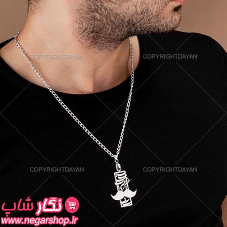 گردنبند استیل مردانه غیرت , گردنبند مردانه , گردنبند اسپرت , گردنبند مردانه اسپرت , گردنبند استیل , گردنبند استیل مردانه ,