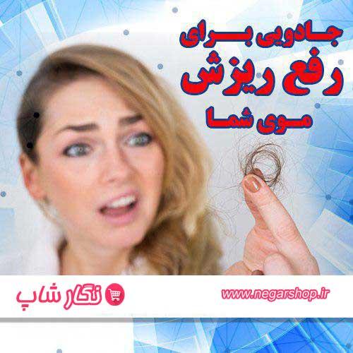 پک ضد ریزش مو , تونیک ضد ریزش مو , پک ضد ریزش مو۵۰۴۰ , پک ریزش مو ۵۰۴۰ , پک ضد ریزش موی ۵۰۴۰ , شامپو ضد ریزش مو ۵۰۴۰