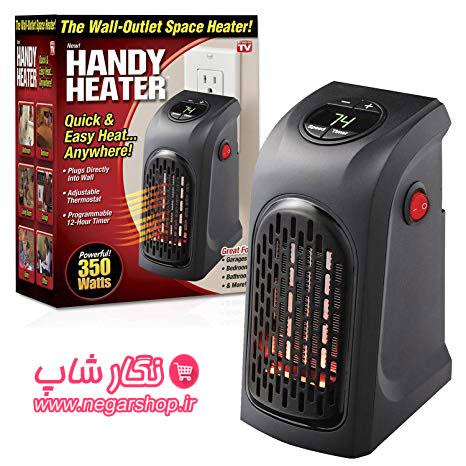 هیتر دستی , هیتر دستی دیجیتالی , بخاری برقی دستی , مینی هیتر دیجیتالی , هیتر دیجیتالی , هیتر برقی کم مصرف , بخاری دستی , بخاری برقی دیجیتالی , مینی هیتر برقی