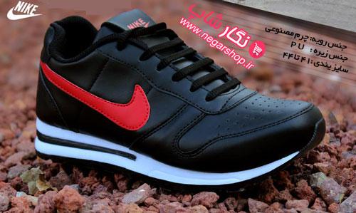 کفش اسپرت مردانه nike , کفش اسپرت مردانه nike مدل drake , کفش مردانه ورزشی نایک , کفش اسپرت مردانه نایکی , کفش اسپورت مردانه نایک , کفش مردانه نایکی
